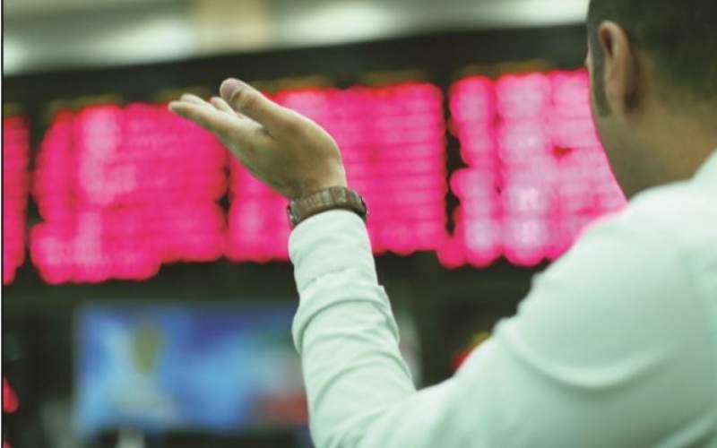 خروج نقدینگی از بازار بورس شتاب گرفت