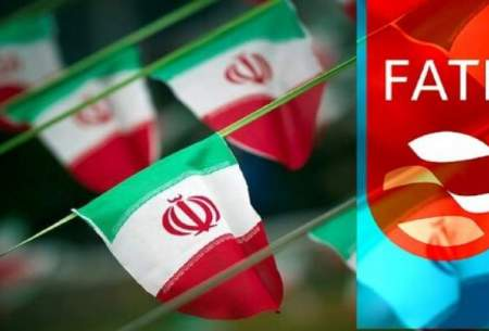 عدم پیوستن به FATF و بسته شدن اقتصاد ایران
