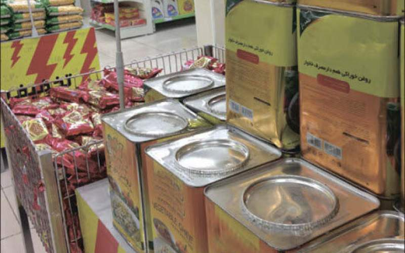 عرضه قطرهچکانی روغن در بازار