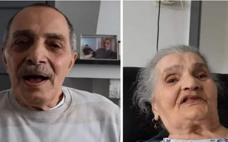 نوزادی که پس از ۷۳ سال مادرش را پیدا کرد