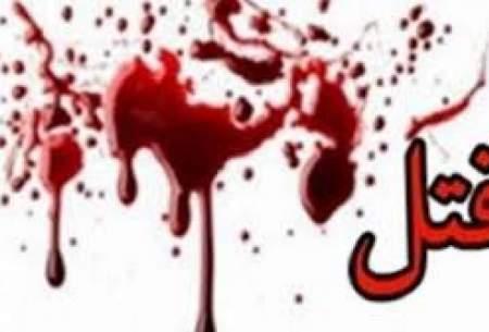 پسر همدانی مادر ۷۰ سالهاش را کشت