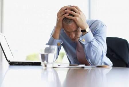 افسردگی اعتیاد به کار در کمین کارمندان