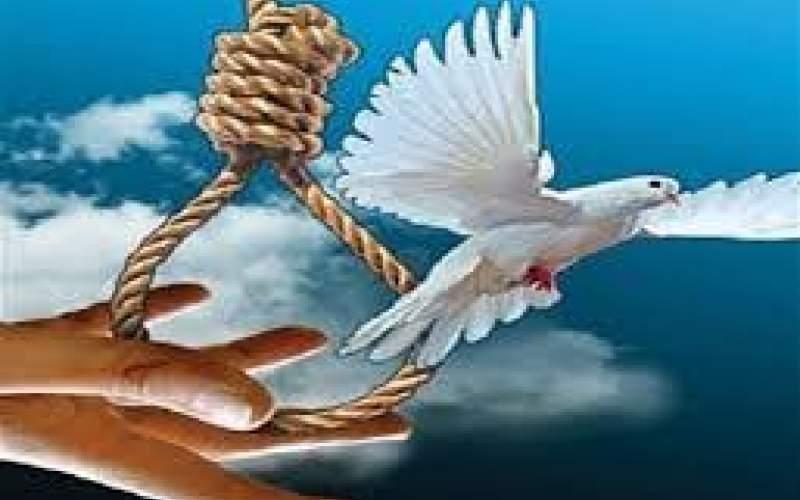 بخشش یک محکوم به اعدام در دزفول