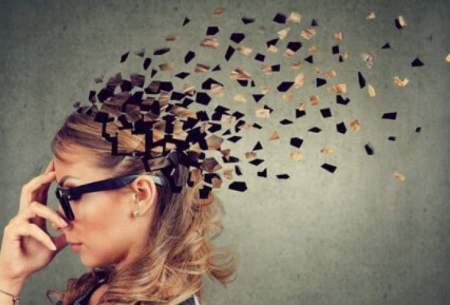 ۹ عادتی که مانع آلزایمر میشوند