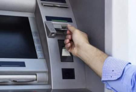 کارمزد کارت به کارت بانکی چقدر است؟