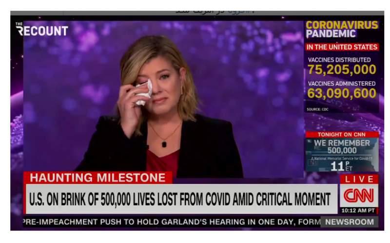 گریه مجری شبکه سی ان ان در هنگام گزارش نیم میلیون جان باخته کرونایی در امریکا