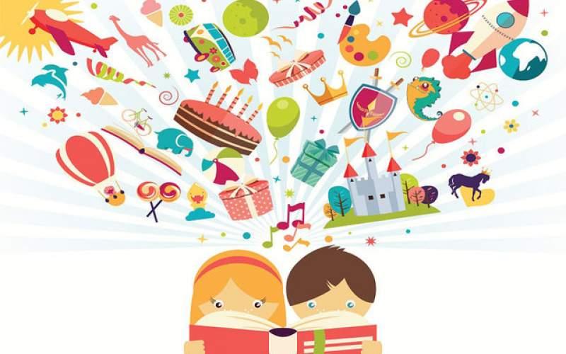 کتابهای برگزیده با موضوع عشق برای بچهها
