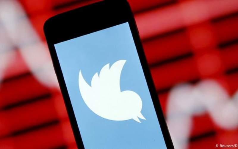 توییترچند حساب  وابسته به ایران را بست