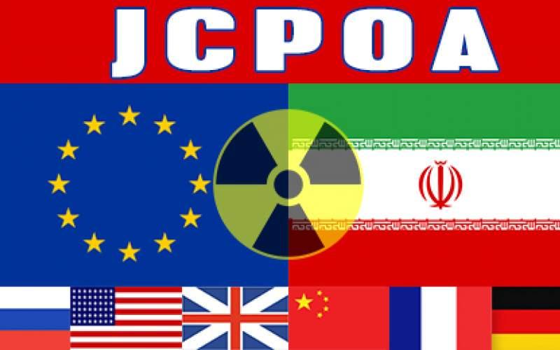 توافق ایران با آژانس مدبرانه بود