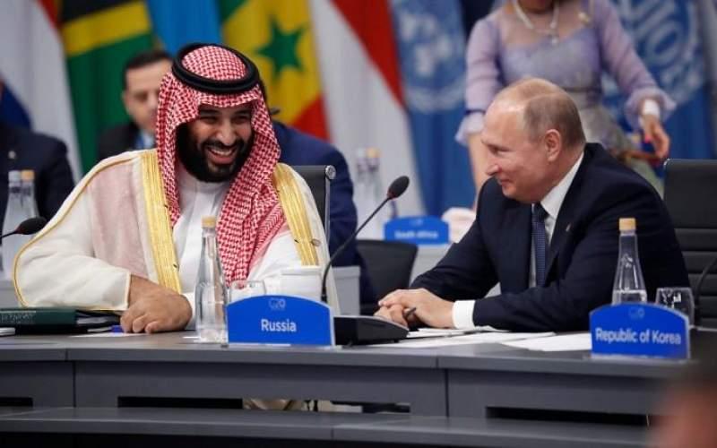 دستور دولت روسیه درباره عربستان