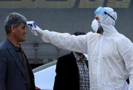منع ترددهای افراد مشکوک به کرونا از مرزها
