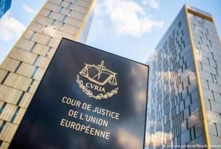 صدور حکمی درباره روسری در اروپا