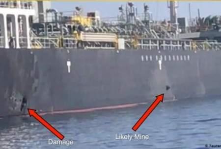 انفجار کشتی خودروبر اسرائیلی در دریای عمان