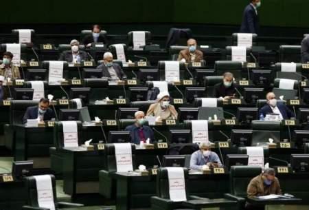 مجلس  بهدنبال تامین منافع سفتهبازها؟!