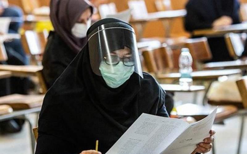 کنکور دکتری در موعد مقرر برگزار میشود