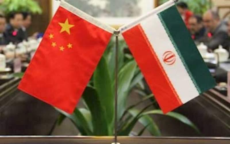 مواظب حضور چینیها در ایران باشید