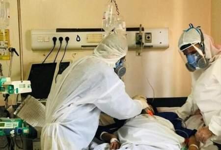 شناسایی چهاردلیل بستری شدن بیماران کرونایی