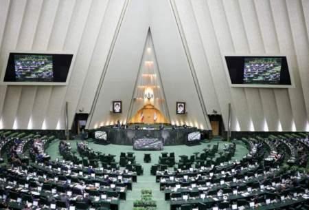 مجلس، مخالف تصمیم نظام است؟!