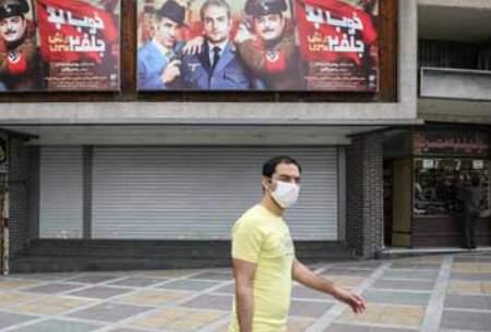 ترس تهیهکنندگان از اکران فیلمها