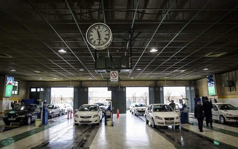 خرید خودروهای دولتی چقدرپول نقد میخواهد؟