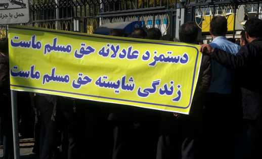مزد توافقی دنباله تلاشهای نهادهای سودجوست