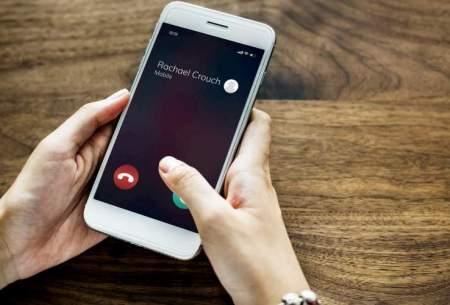 چرا هنگام صحبت با تلفن مضطرب میشویم؟