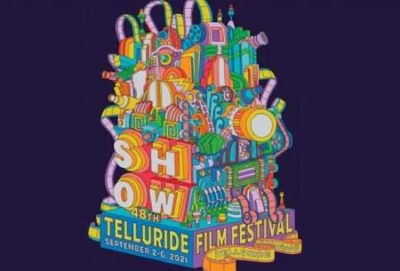 جشنواره فیلم تلوراید فیزیکی برپا میشود