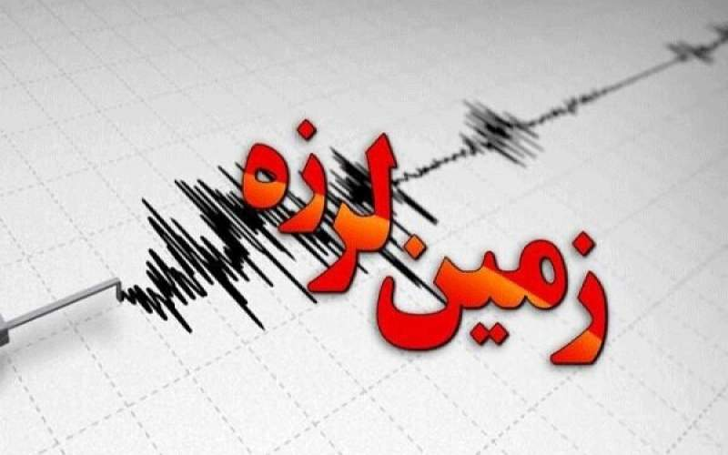 ایران در بهمن ماه، ۷۹۲ بار لرزید