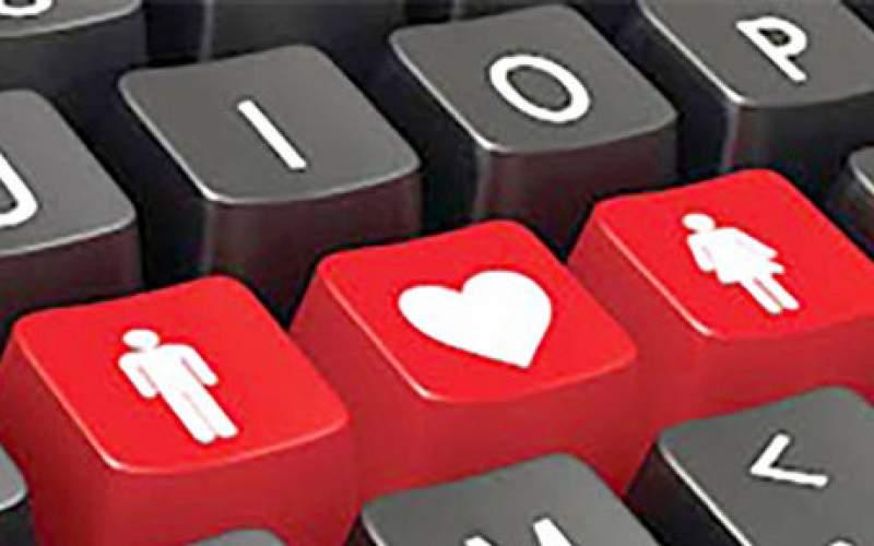 تندگویان :سایتهای همسریابی غیرقانونی هستند