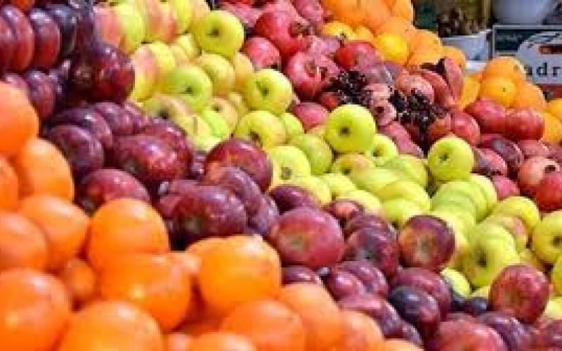 ببینید میوه هم دیگه به خاطرهها پیوست!