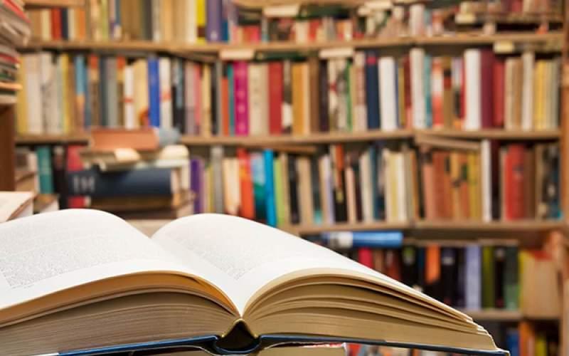 در سال ۹۹ مردم بیشترچه نوع کتابهایی خواندند