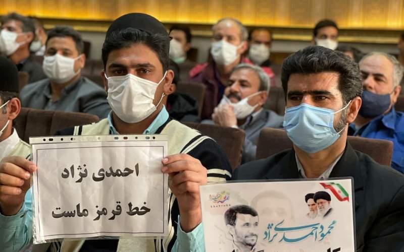 دیدار جمعی از مردم استان لرستان با احمدینژاد برای دعوت از او جهت نامزدی در انتخابات ۱۴۰۰
