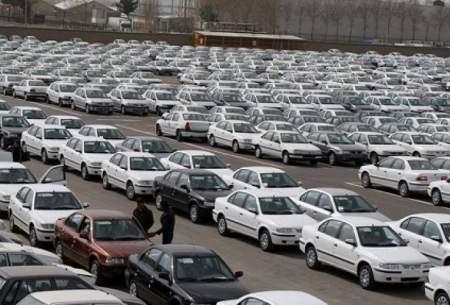بازار خودرو به کجا میرود؟