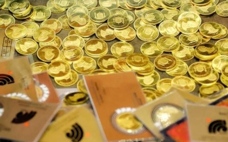 سکه ۱۱ میلیون و ۵۰ هزار تومان/جدول