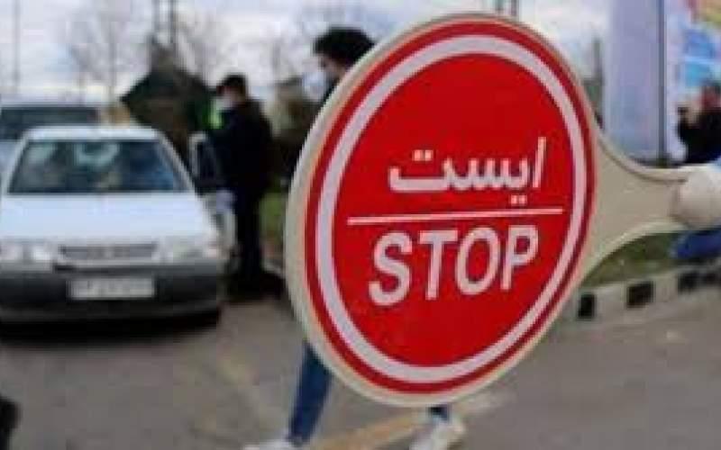 جریمه ورود خودروهای غیربومی به خوزستان