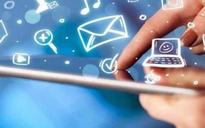 ابلاغیه مراجع فرهنگی، بستههای اینترنت شبانه را حذف کرد
