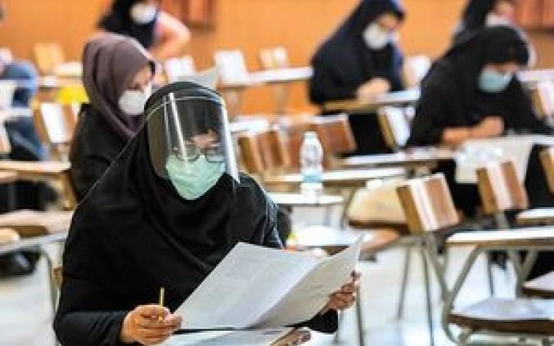 ۲۱ هزار داوطلب در کنکور دکتری شرکت نکردند