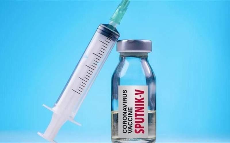 واکسن اسپوتنیک وی بالاتر از فایزر قرار گرفت