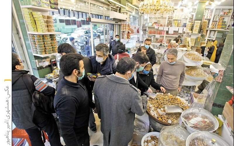 قیمت آجیل و خشکبار در آستانه عید/جدول