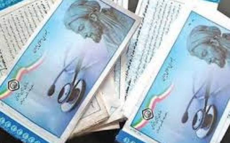 مزیتهای حذف دفترچه های کاغذی