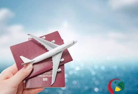 راهکاری طلایی برای دریافت سریع ویزا در سفرهای کاری و توریستی