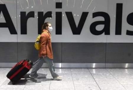 جریمه برای سفر بدون مجوز در انگلستان