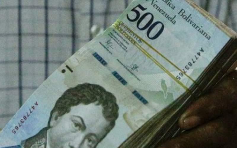 برابری یک میلیون واحد پول ونزوئلا با نیم دلار!