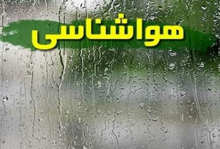 وضعیت آب و هوا؛ ورود سامانه بارشی جدید