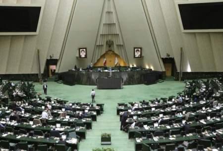 تصمیمهای مجلس برای یارانه ۱۴۰۰