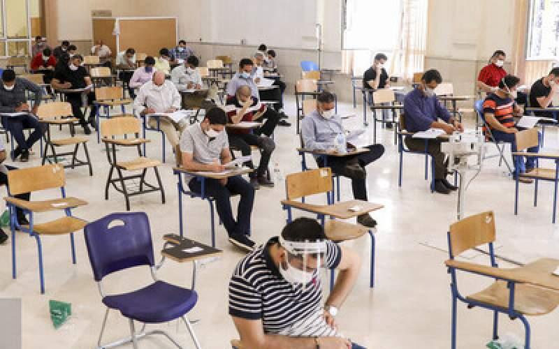 آمارداوطلبان آزمون ارشدعلوم پزشکی اعلام شد