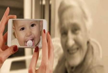 ابداع ساعتی که سن بیولوژیک را نشان می دهد