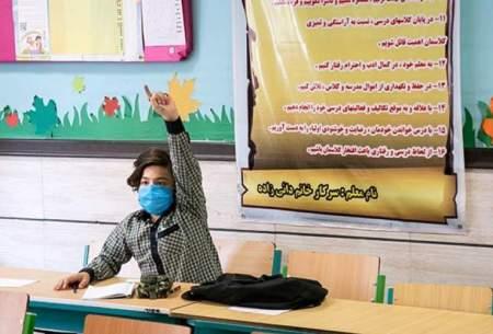 وضعیت بسیار نامناسب آموزش کشور در منطقه