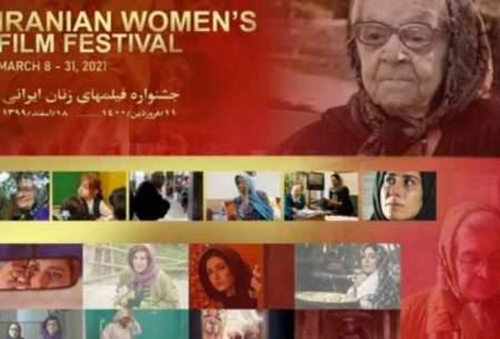 برگزاری جشنواره فیلمسازان زن ایرانی در نیویورک