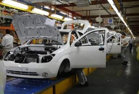 سه سناریو درباره قیمت خودرو در ۱۴۰۰